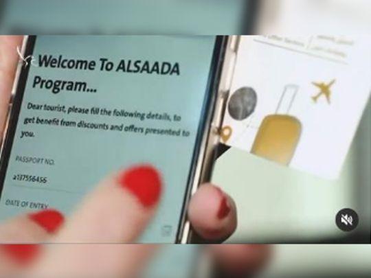 ALSAADA card