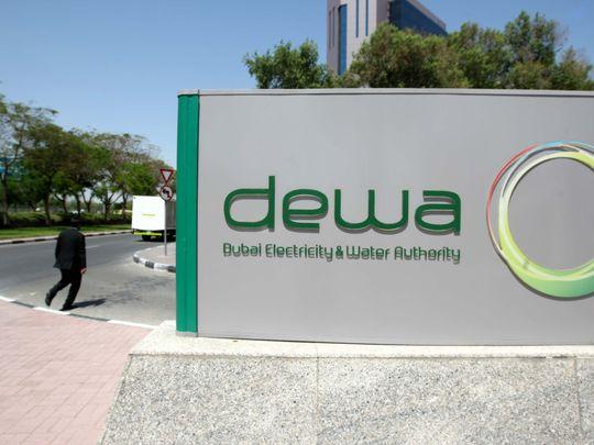DEWA GULF NEWS ARCHIVES-1628173751314