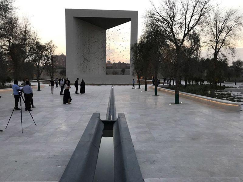 Founder's memorial