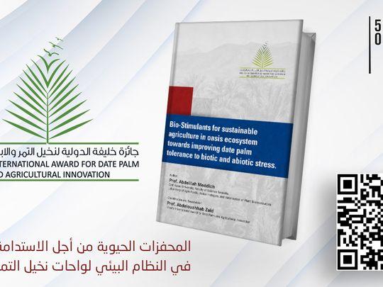 Khalifa Award-1628331843844