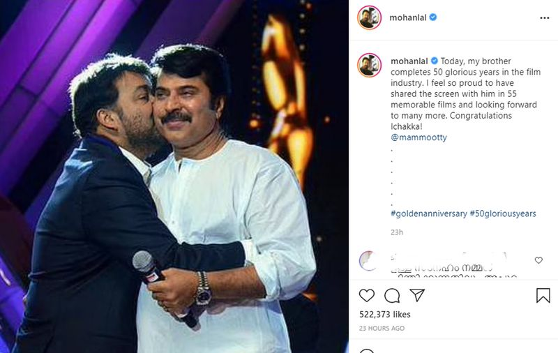 Mohanlal wishes Mammootty