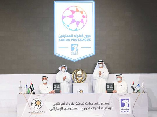 UAE Pro League renamed the ADNOC Pro League
