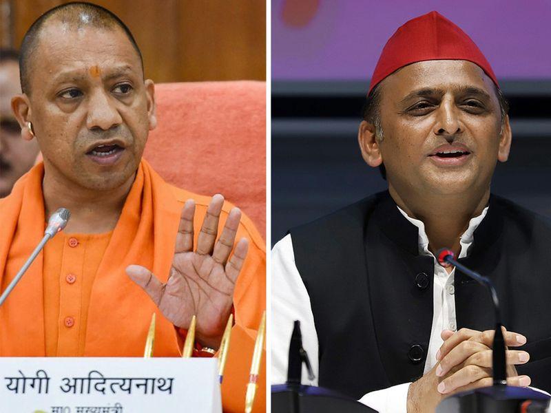 Yogi vs Akhilesh