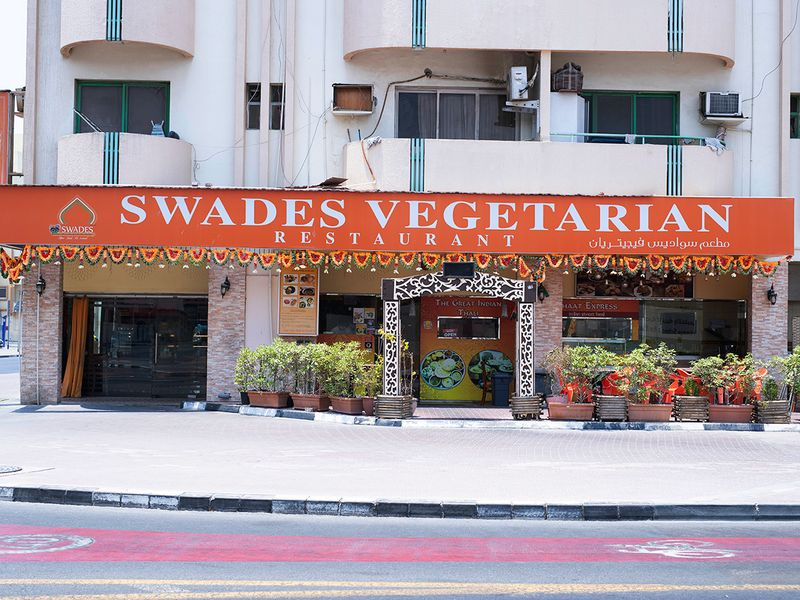 swades-restaurant