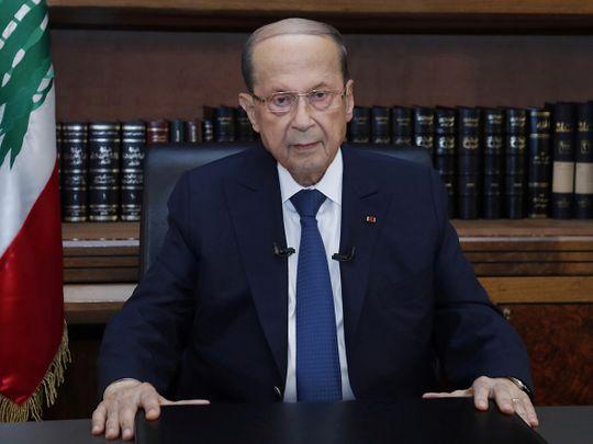 210811 Aoun