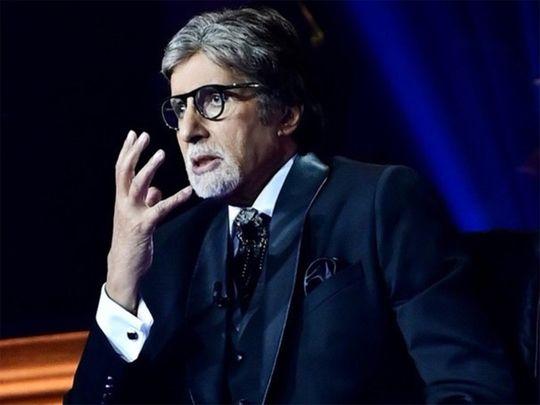 Amitabh Bachchan KBC-1628670055841