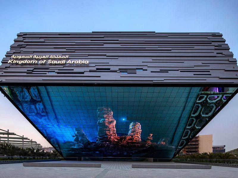 saudi pavilion expo 2020 dubai
