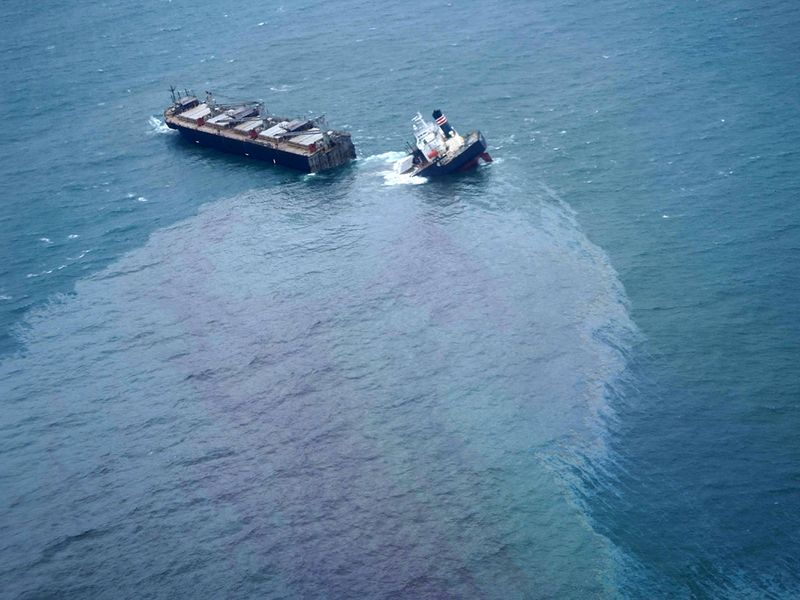 JAPAN-SHIPPING-ACCIDENT