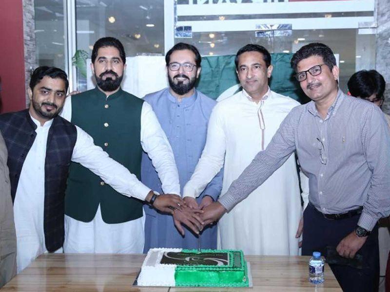 PTI event