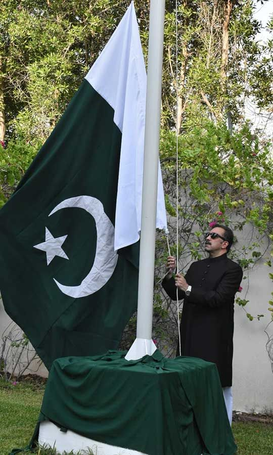 Pakistan Ambassador Afzal Mahmood