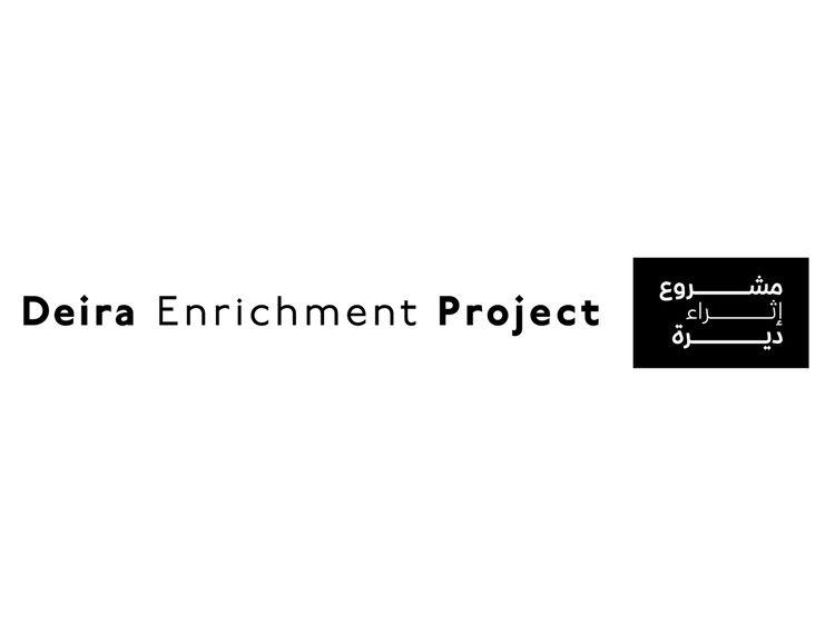 Stock-Dubai-Enrichment-Project-Logo