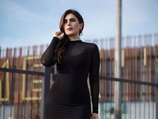 Charmee Zaveri
