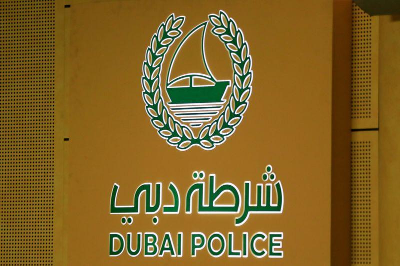 DUBAI POLICE 11-1629287912838