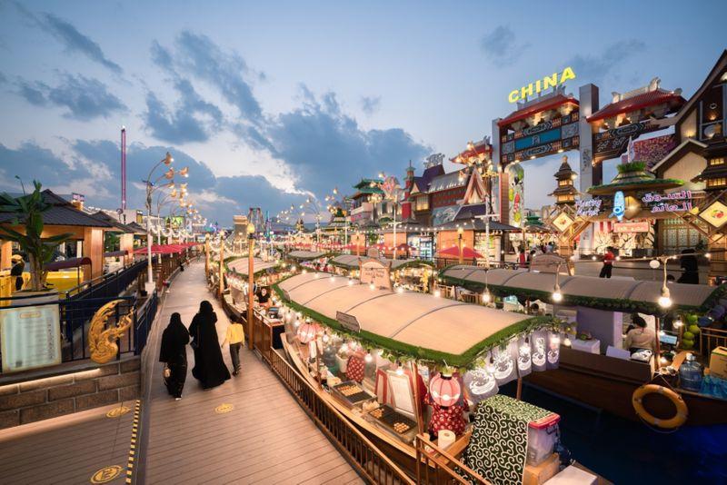 Global Village Floating Market