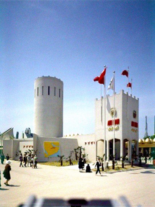 abu dhabi osaka 1970 expo