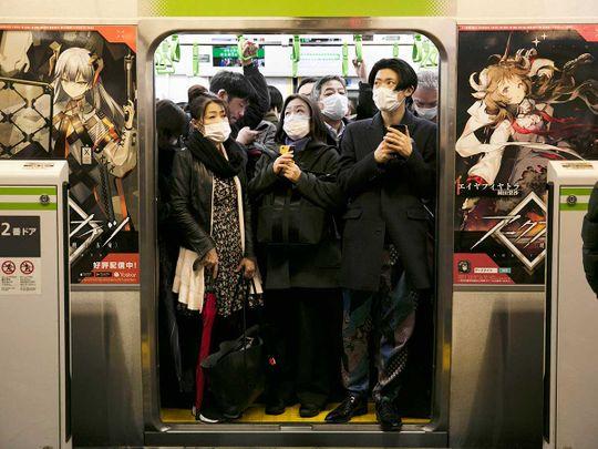 Japan train mask tokyo