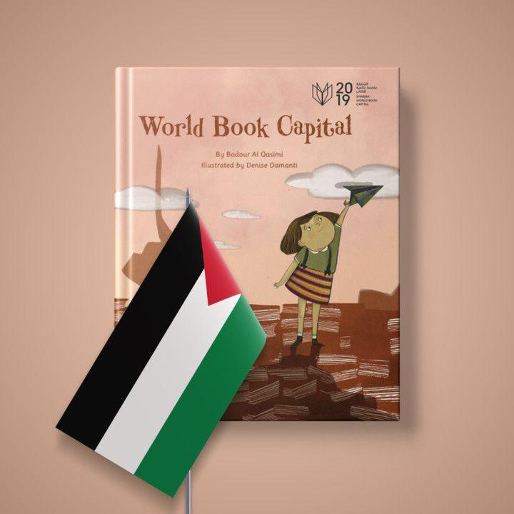 WBC Book - EN-1629641158979