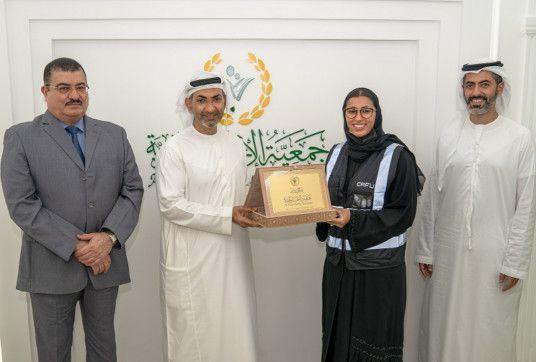 CAFU collaborates with Al Ihsan Charity1-1629710478031