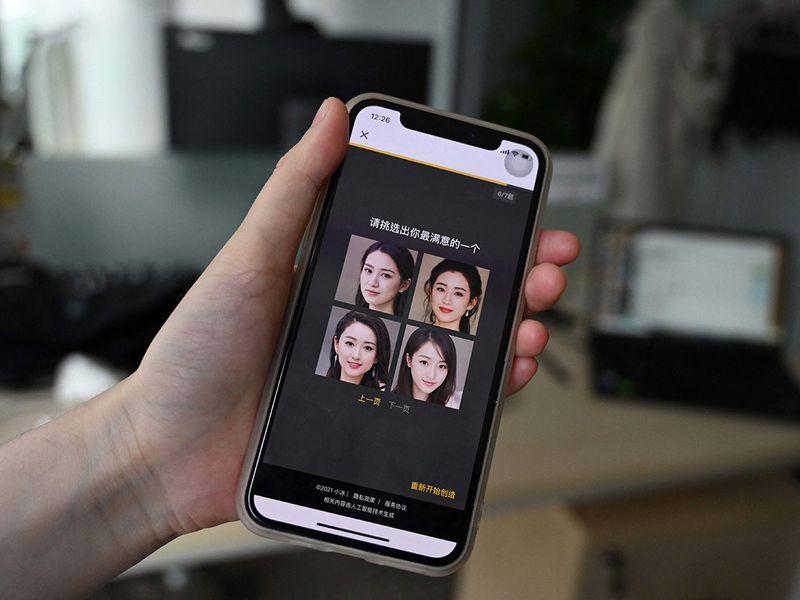 20210824 ai-generated faces