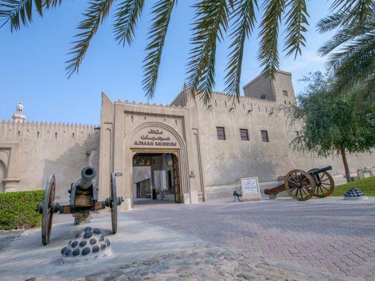 NAT Ajman Museum-1629803885756