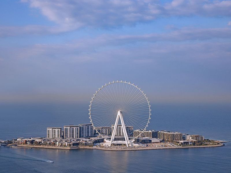 AIN DUBAI 1-1629890976863