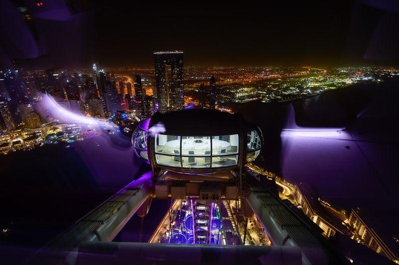 AIN DUBAI 10-1629890951846