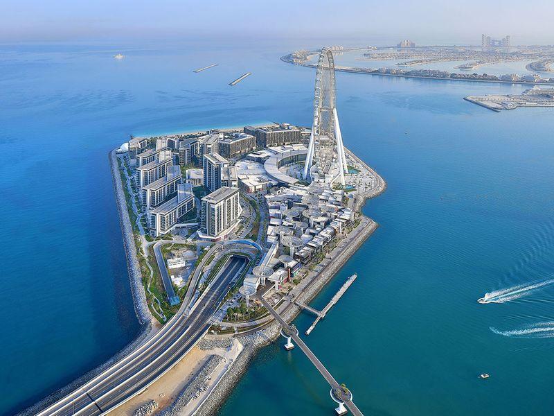 AIN DUBAI 11-1629890948897