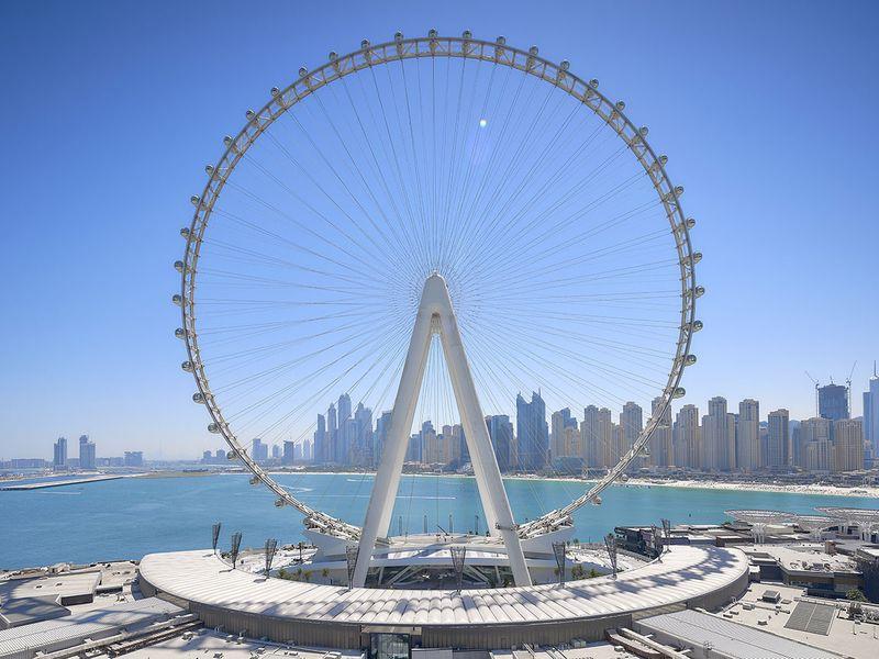 AIN DUBAI 12-1629890946804