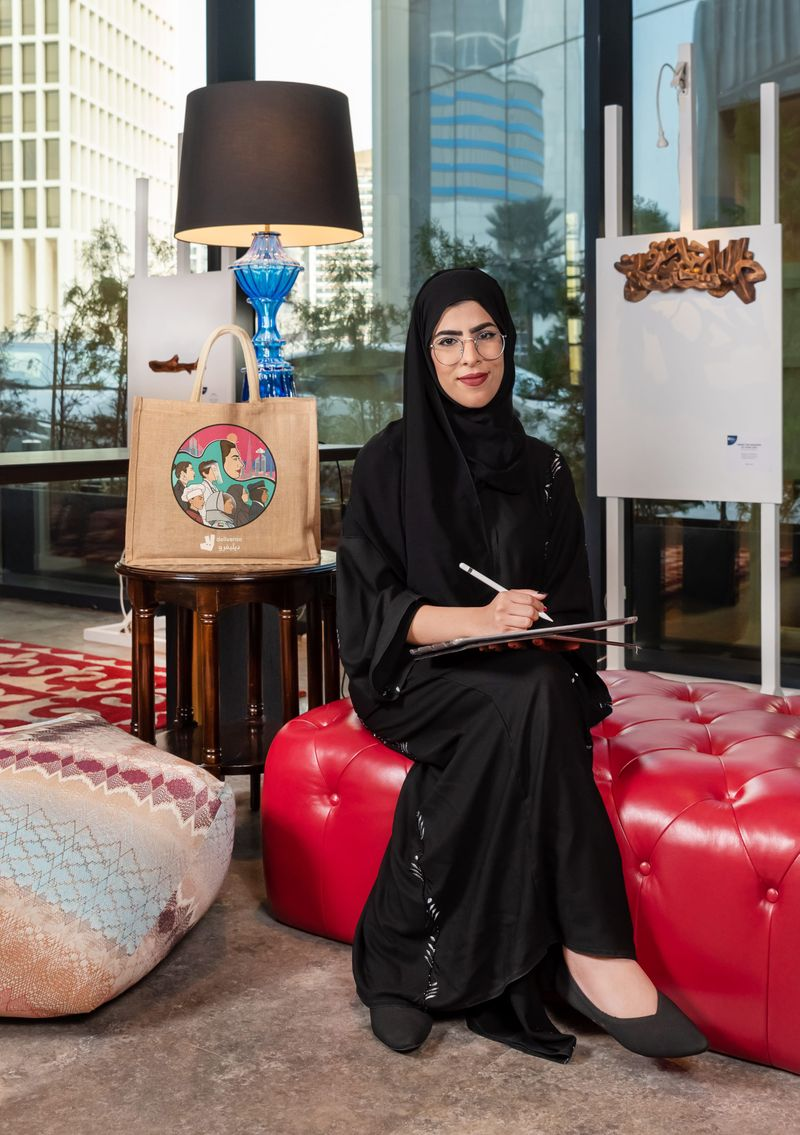 Maryam Al Zaabi