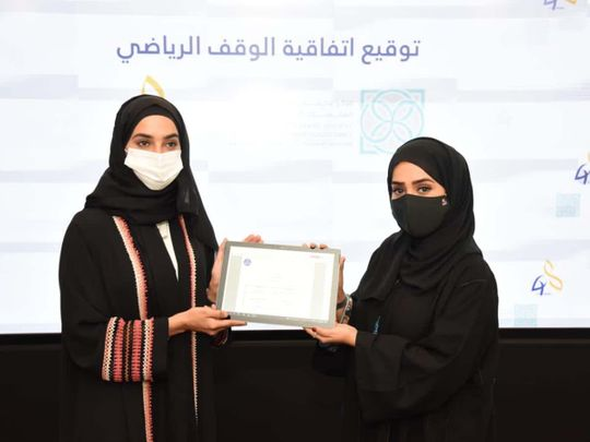 Mohammed bin Rashid Global Centre for Endowment Consultancy1-1629980248176