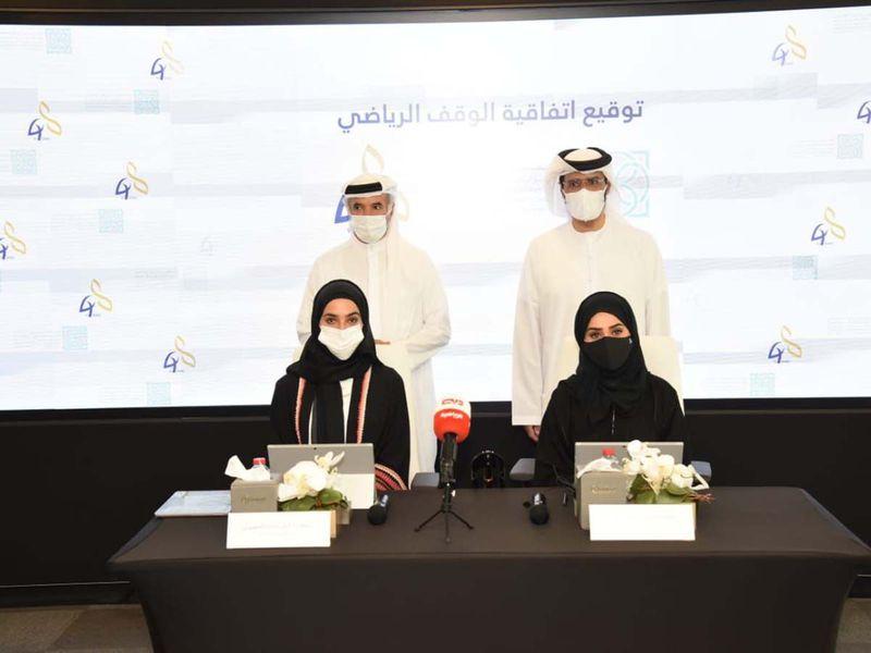 Mohammed bin Rashid Global Centre for Endowment Consultancy4-1629980249785