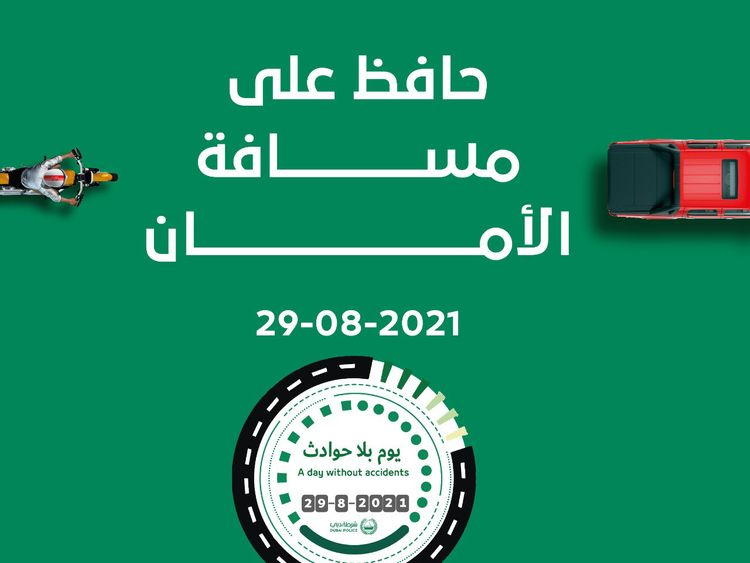 Dubai Police aims for A Day Without Accidents on August 29 V-1630211696480