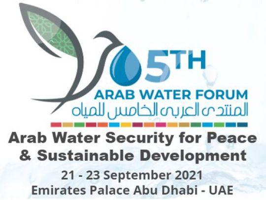Water Forum