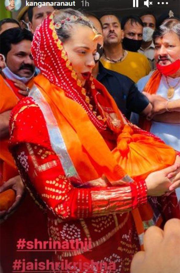 Kangana Rananaut