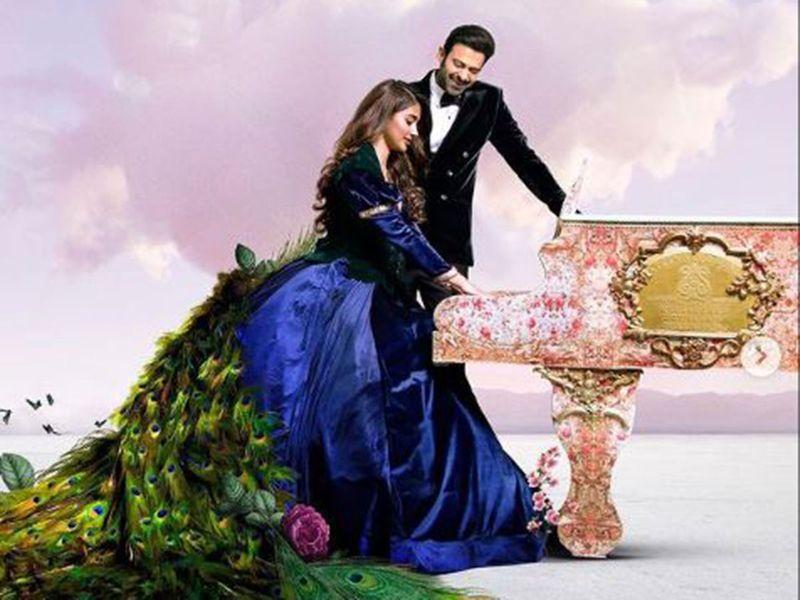 Prabhas and Pooja Hegde in 'Radhe Shyam' poster