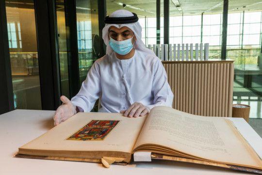 Sharjah Ruler 443-1630325018030