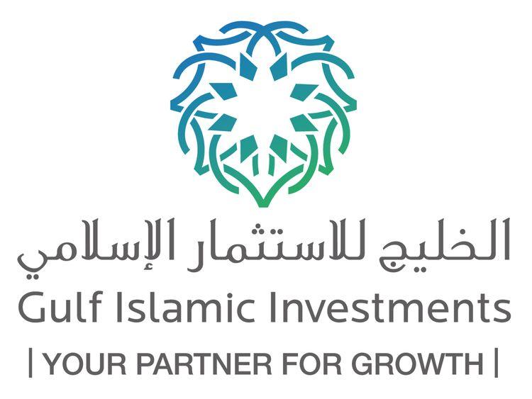 Stock-Gulf-Islamic-Investment-Logo