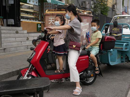 china education-1630320080546