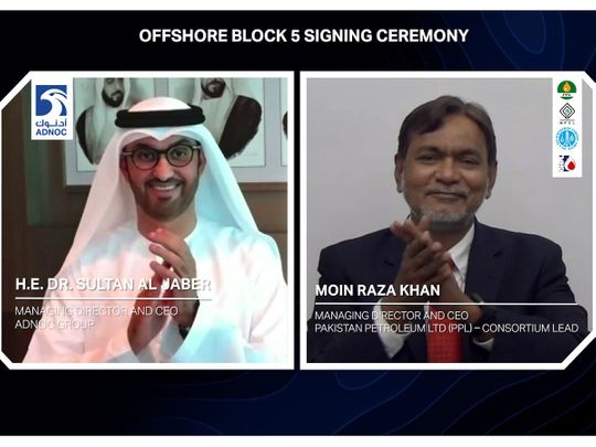 Stock - ADNOC exploration agreement with Pakistan