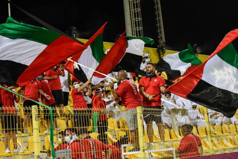 210902 UAE fans