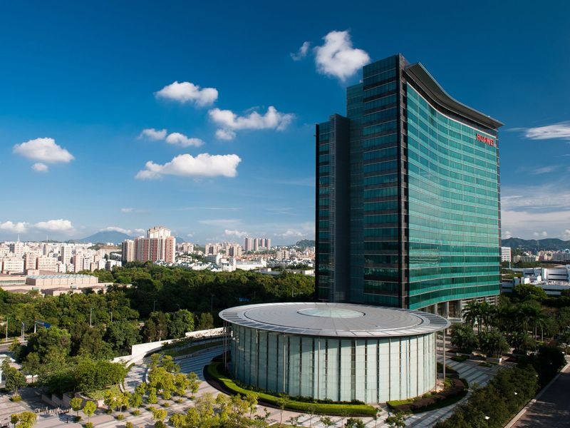 Stock - Huawei RD Center at the Shenzhen campus