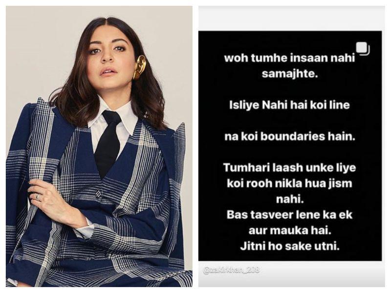 Anushka Sharma and screengrab of her Instagram Story