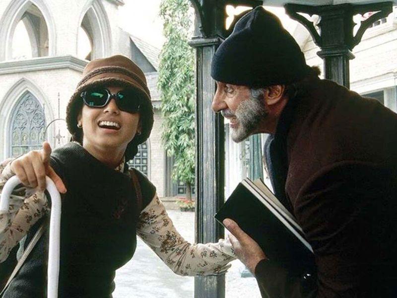 Rani Mukherjee and Amitabh Bachchan