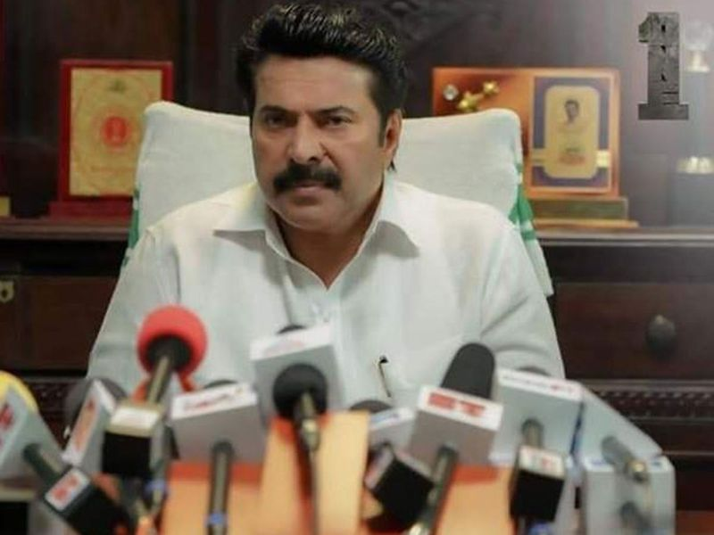 Mammootty plays Kerala Chief Minister in 'One'
