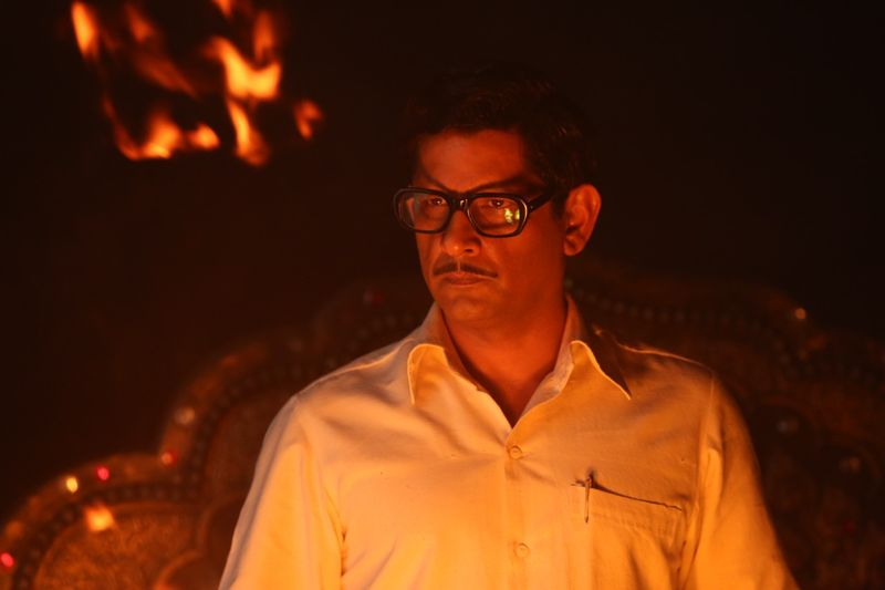 Raj Arjun 1-1631002426019