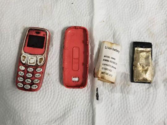 20210909 mobile phone