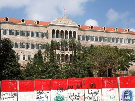 lebanon cabinet-1631265963584