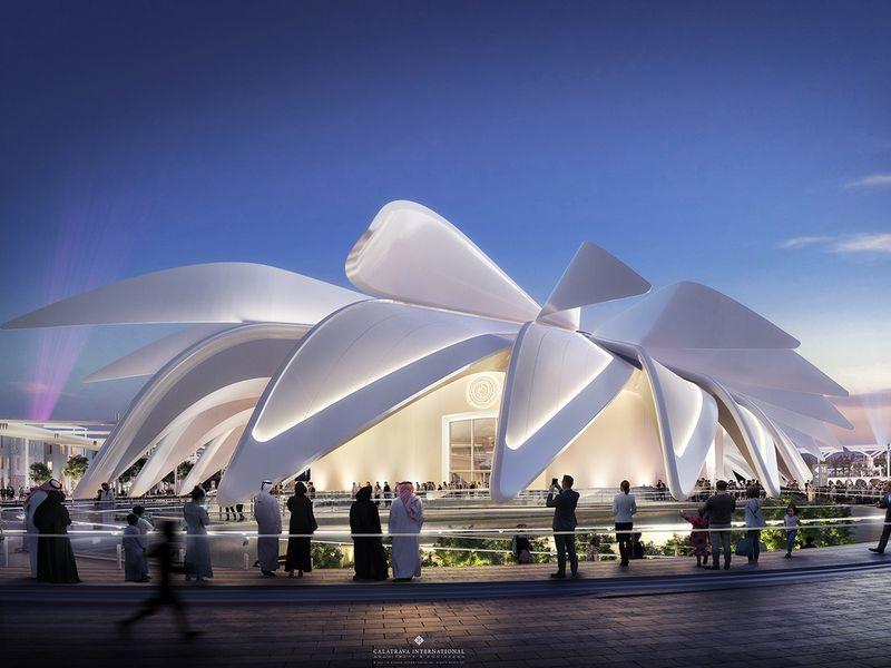 uae pavilion expo 2020 dubai