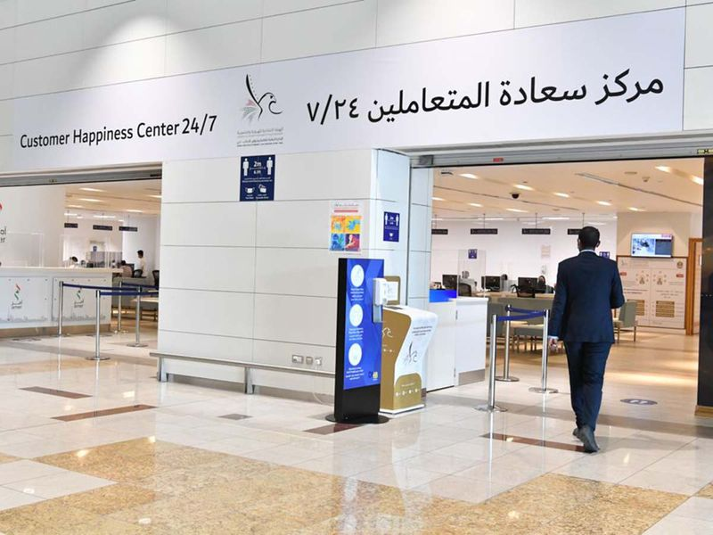 GDRFA-Dubai airport centre can get your expired passport renewed within 10  minutes | Government – Gulf News