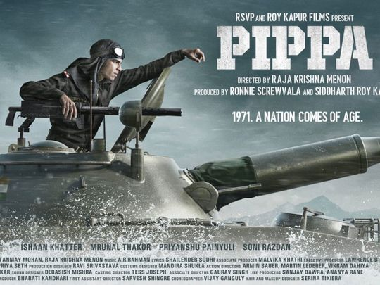 First look of 'Pippa'
